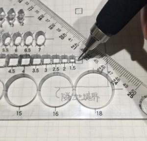 補助線省略画像10