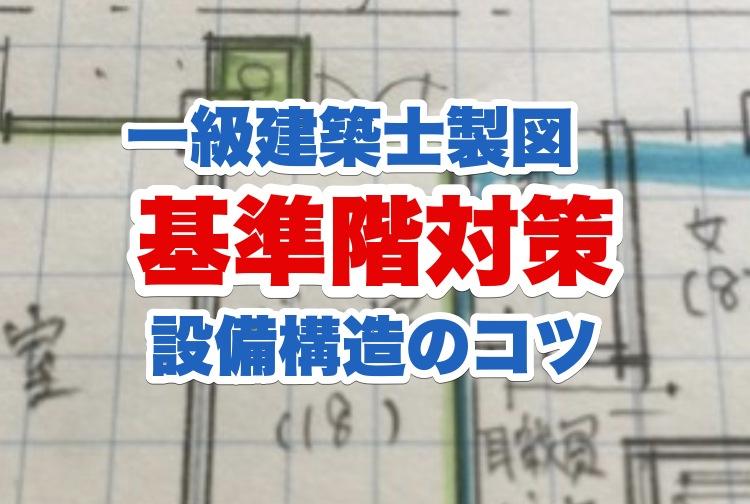 製図試験の図面の画像