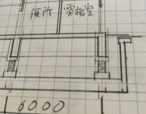 免震の断面手書き製図画像